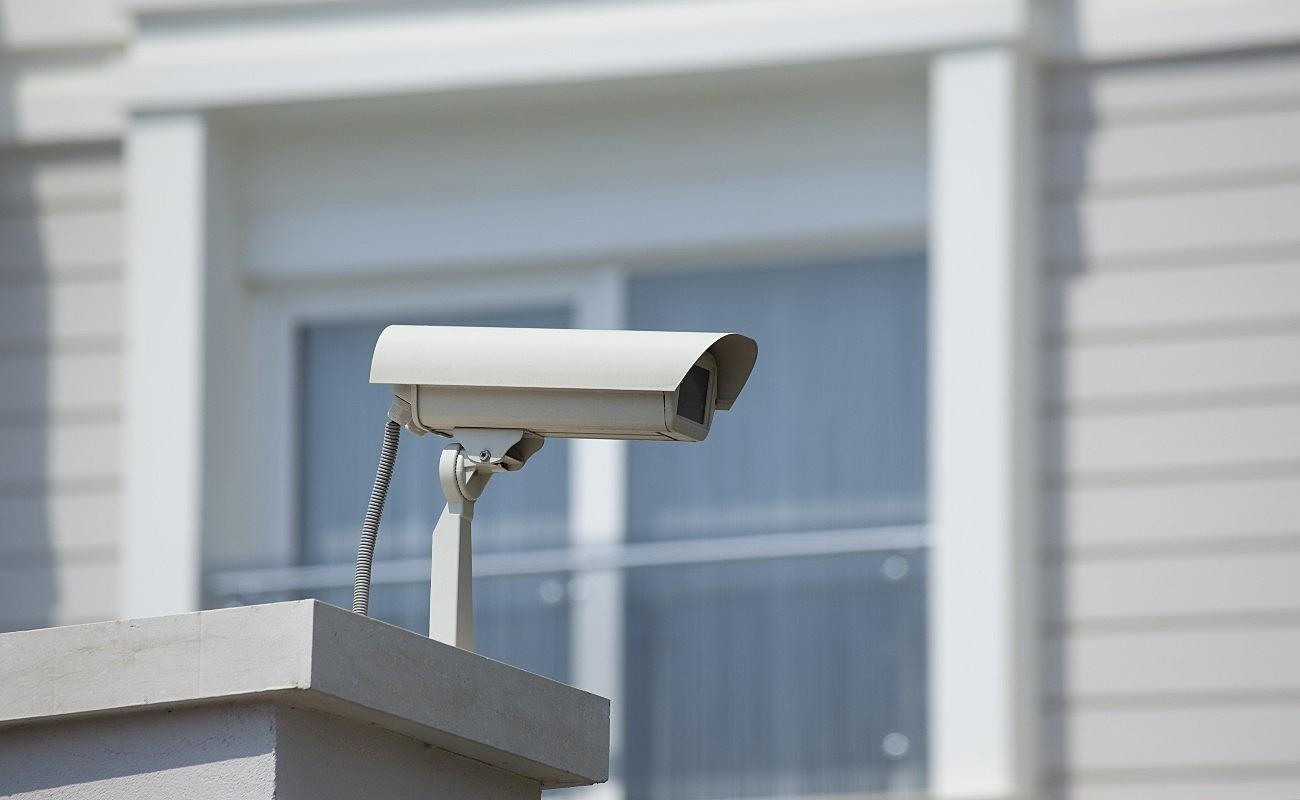 câmeras de monitoramento residencial